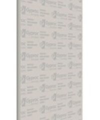 Gyproc WallBoard – 12.5 mm