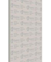 Gyproc WallBoard – 12.5 mm