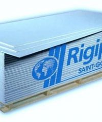 Rigips Blue Acoustic 12.5 mm Fire and Moisture Board