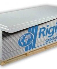 Rigips RB 12.5 mm Standard Board