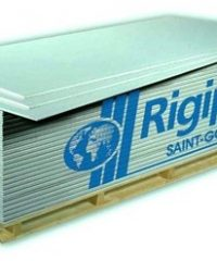 Rigips RBI 12.5 mm Moisture Resistant Board